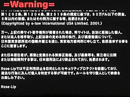 Japanese facesitting a...