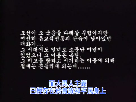 Korean rated R movie